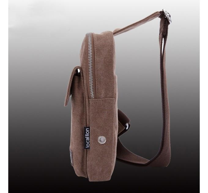 Чоловічий рюкзак брезентовий