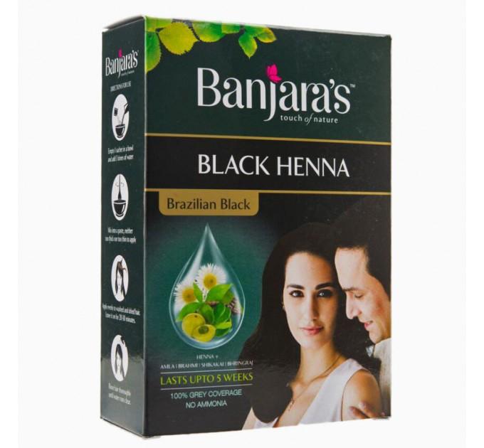 Чорна хна для волосся Banjara's