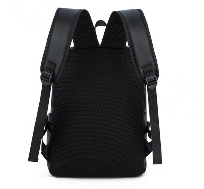 рюкзак городской Стильный