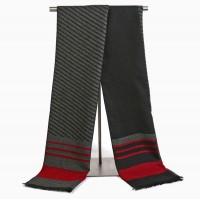 Двосторонній шарф вовняний