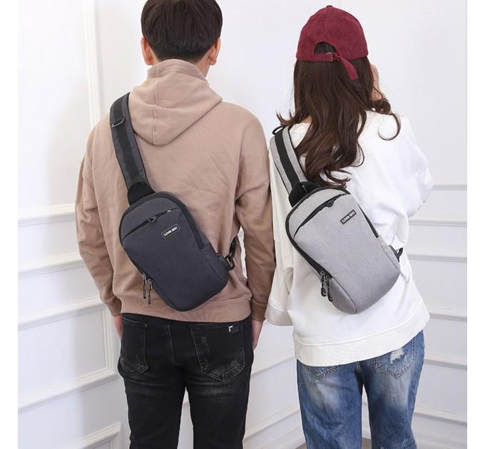 Однолямочный рюкзак через плечо