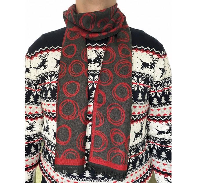 Мужской шарф с кругами