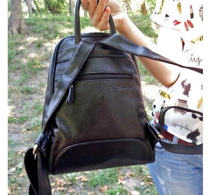 Рюкзак женский Маленький