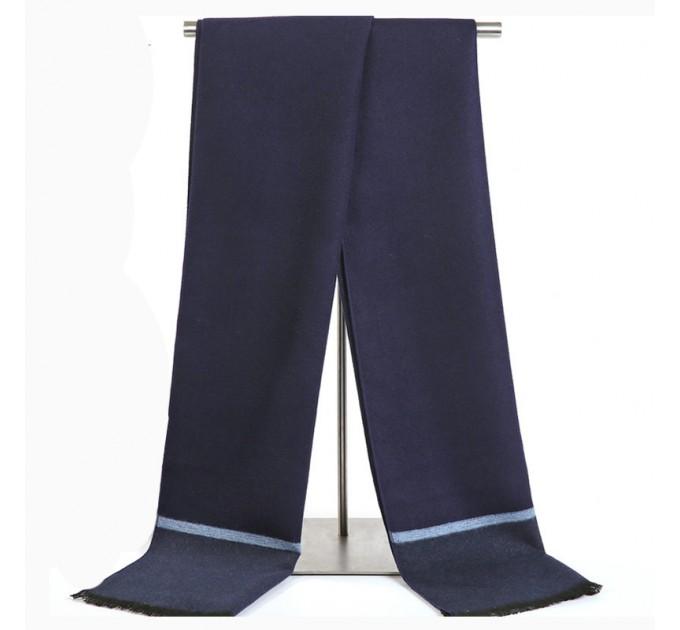 Мужской шарф синий двусторонний