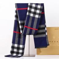 Чоловічий шарф кашеміровий в стилі Burberry
