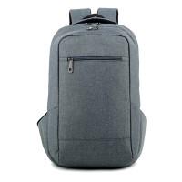 Шкільний рюкзак однотонний сірий стильний