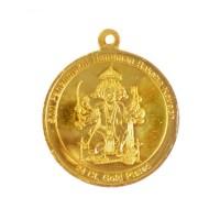 кулон Hanuman Kavach