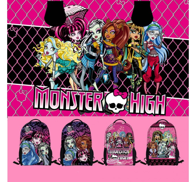 Рюкзак Monster High Школа монстрів