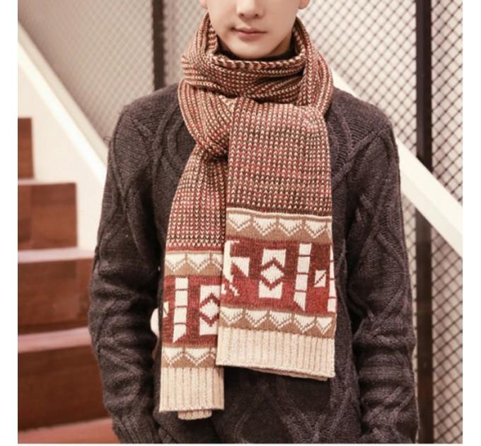 шарф вязаный Молодежный